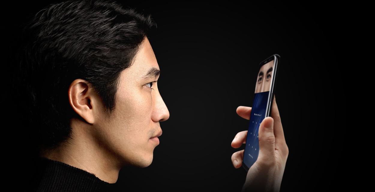 Samsung Galaxy S8 dojmovi