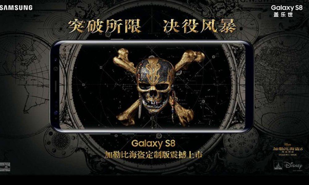 Galaxy S8 inspirisan temom nadolazećih Pirata s Kariba