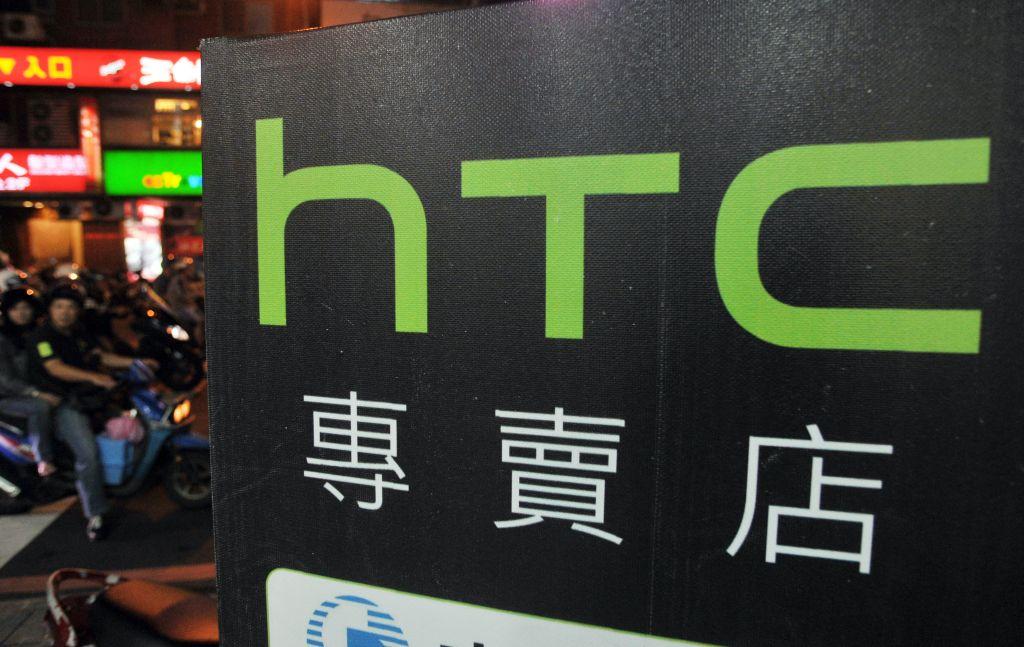 HTC posluje u gubitku