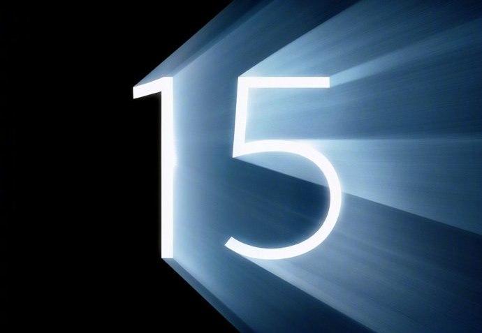 Meizu 15 izlazak
