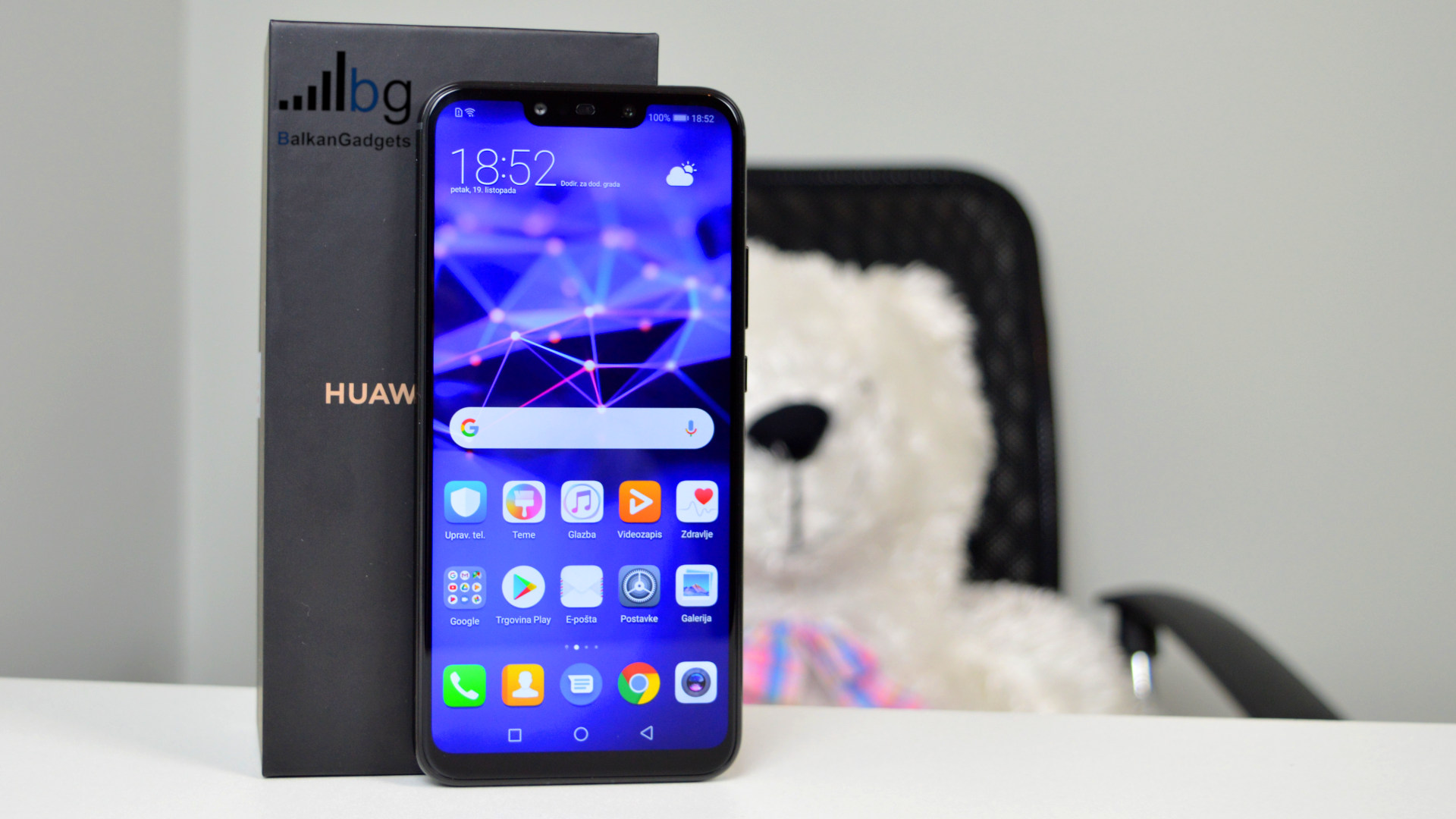 Huawei Mate 20 Lite Unboxing
