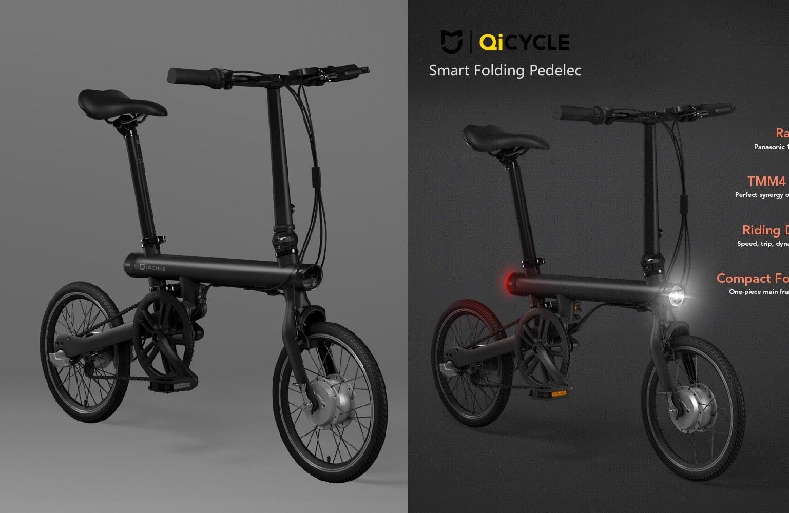 Xiaomi elektricni bicikl cijena