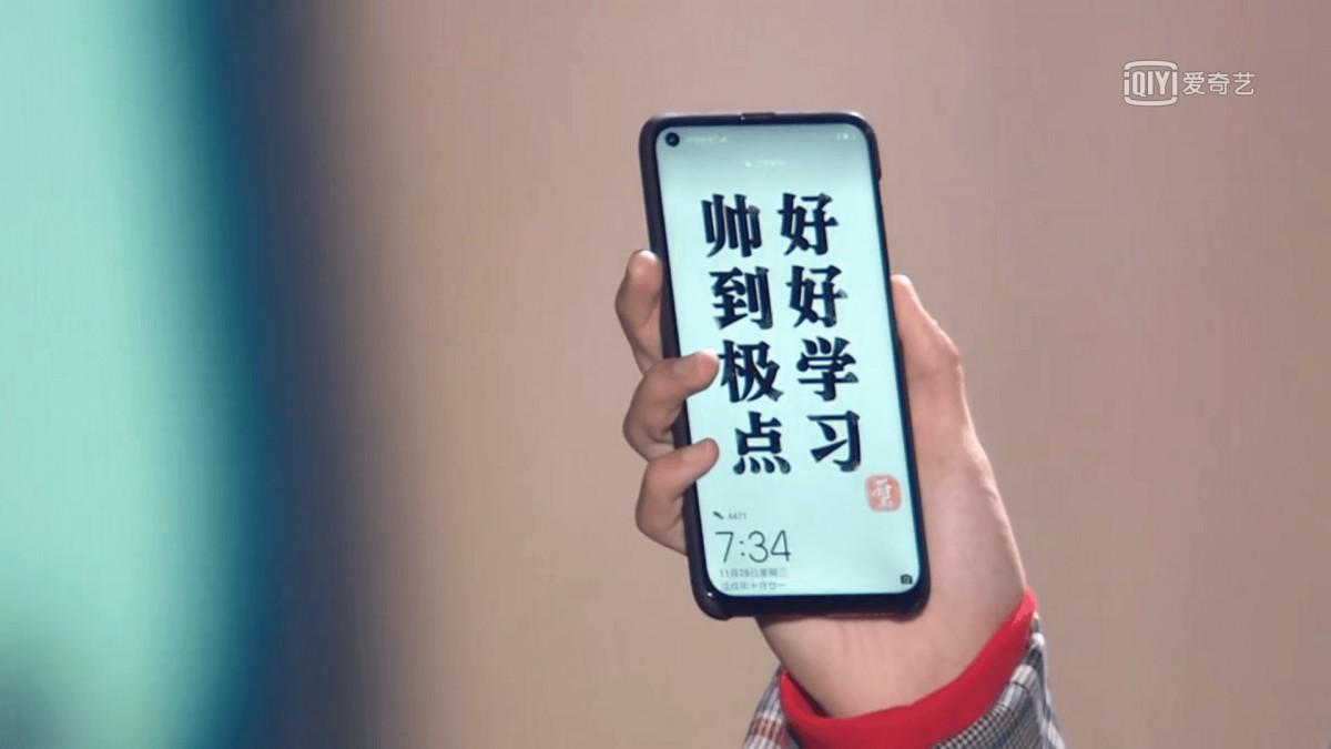 Huawei Nova 4 renderi - Naslovna