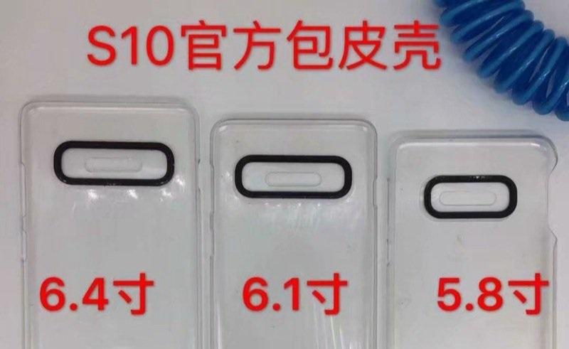 Samsung Galaxy S10 baterije čipovi - Naslovna