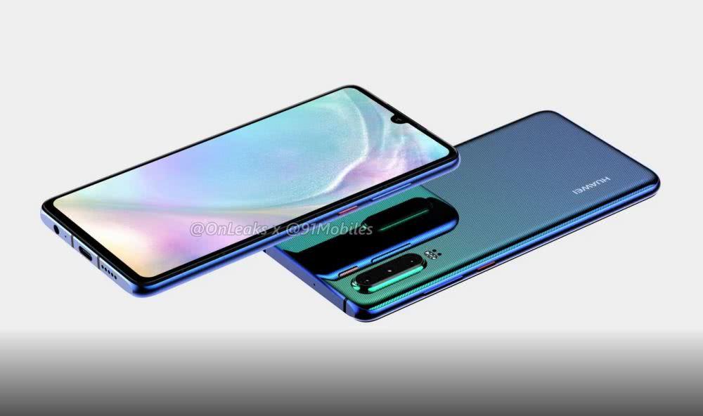 Huawei P30 Pro detalji