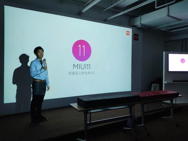 Xiaomi MIUI 11 početak rada - Naslovna