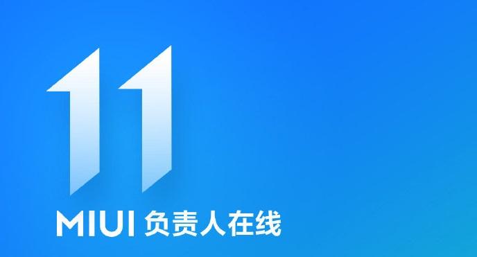 MIUI 11 nove opcije - Naslovna