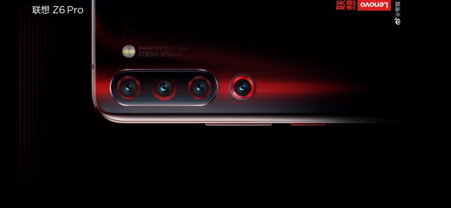 Lenovo Z6 Pro specifikacije kamere AnTuTu Benchmark - Naslovna