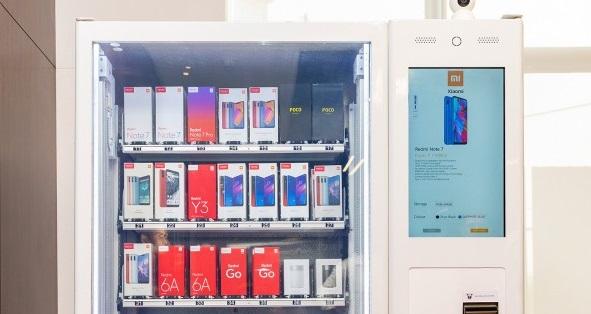 Xiaomi kupovina u automatima Indija - Naslovna