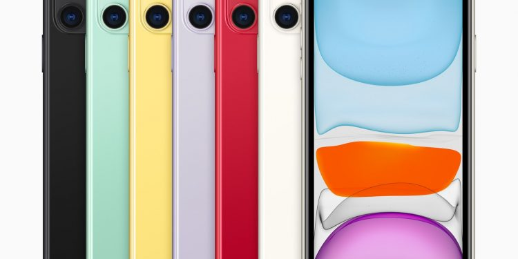 iPhone 11 cijena hrvatska