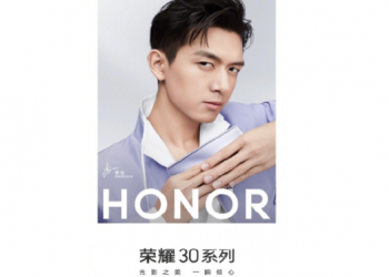 Honor 30 poster