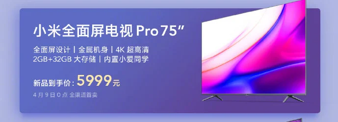 "Mi Full Screen TV Pro 75"""