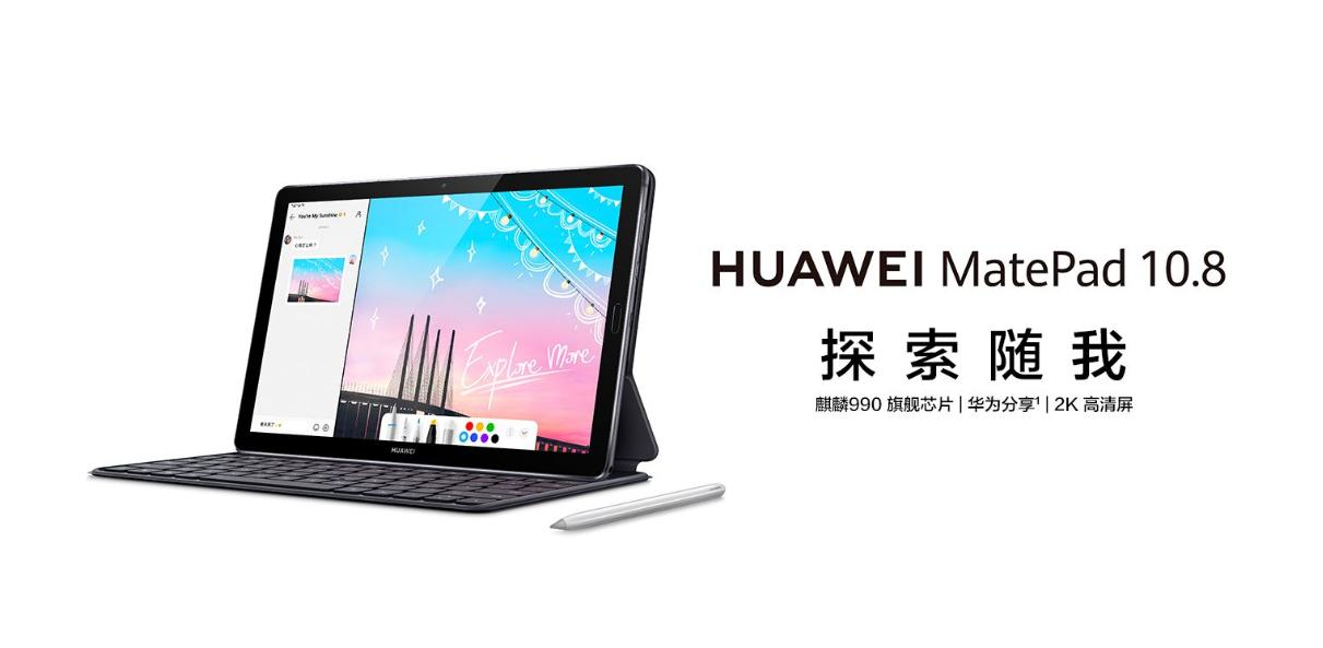 Huawei MatePad 10.8 cijena specifikacije