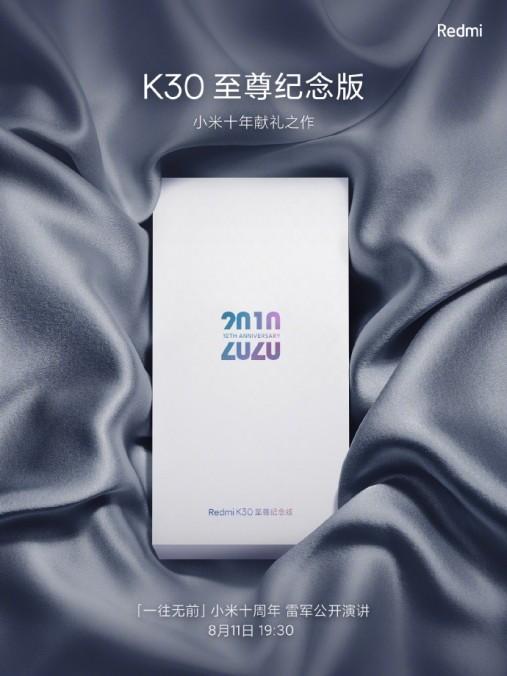 Redmi K30 Ultra datum izlaska
