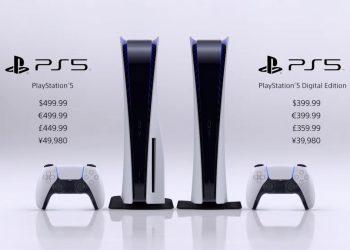Sony PlayStation 5 cijena