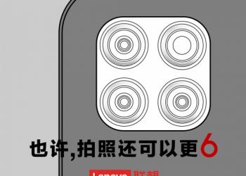 Lenovo serija telefona