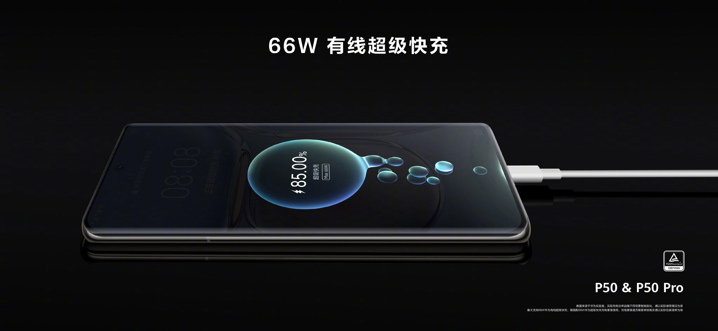 Huawei P50 Huawei P50 Pro cijena specifikacije